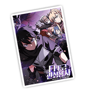 FFF-Class Trashero Cover - Chapter 1