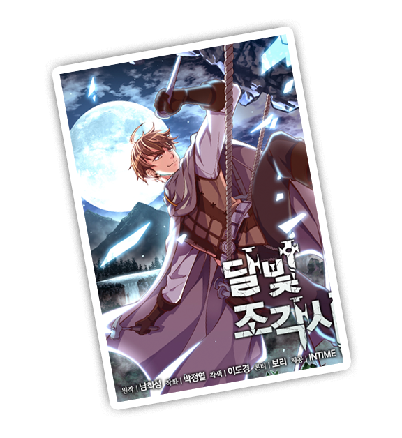 the-legendary-moonlight-sculptor-manhwa-review-cover