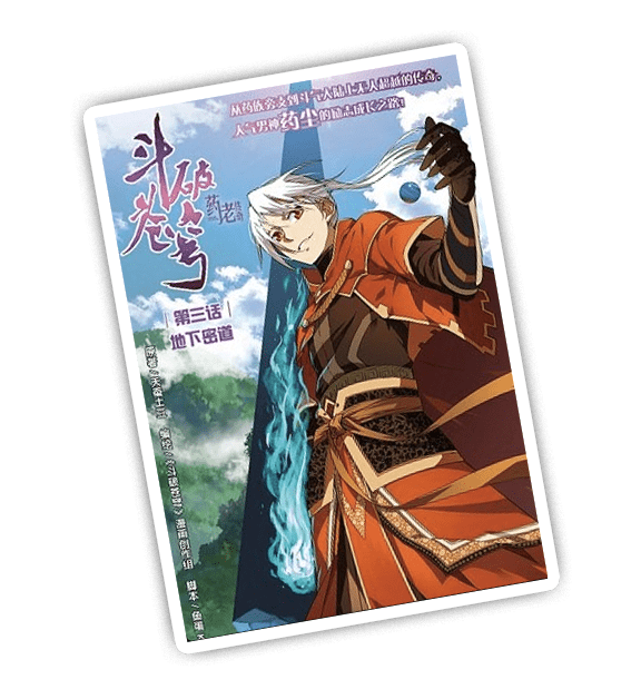The Must Read Manhua To Start This Year - BTTHP