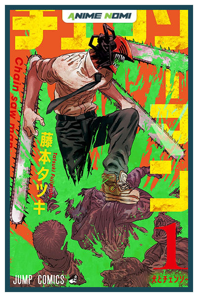 anime nomi chainsaw man cover image