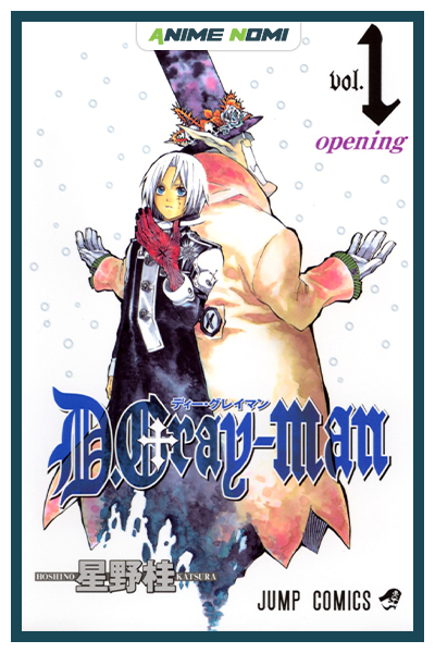 anime nomi d gray man cover image