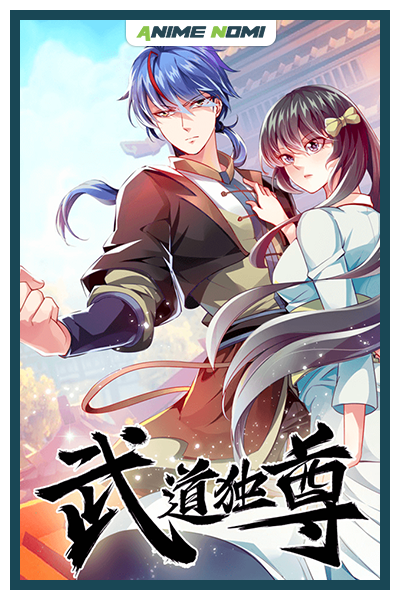 anime nomi martial arts reigns cover image